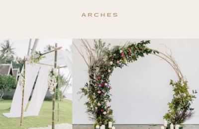 Arches Mariage Champêtre